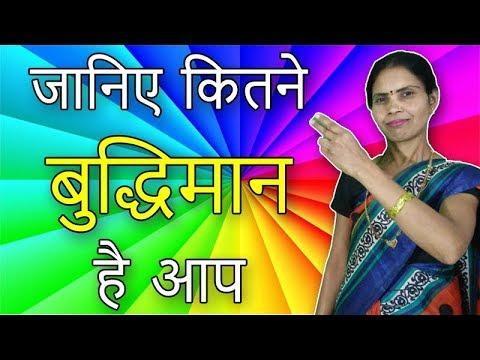 the Manoranjan pdf in hindi