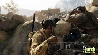 Прохождение Medal of Honor 2010. Часть 5