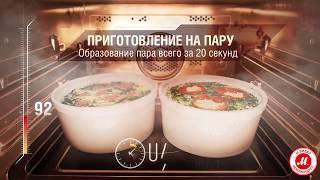 Рецепт омлета для мини-печи Panasonic NU-SC101WZPE