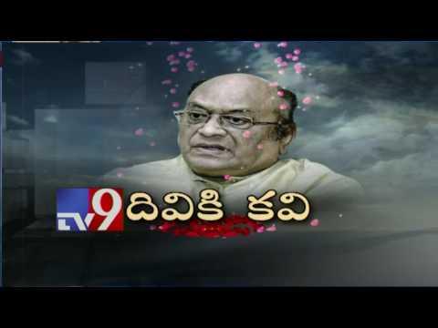 C Narayana Reddy summitted peaks of Telugu literature - TS Saraswatha Parishath Chennaiah - TV9