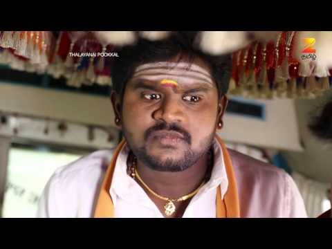 Thalayanai Pookal - Episode 170 - January 13, 2017 - Best Scene