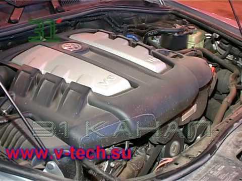 Опора двигателя Фольксваген Туарег 7p