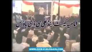 Zakir Imran Haider Kazmi 28 Rajab 2011 Shahadat Ali Akber a.s Imamia Colony Lahore