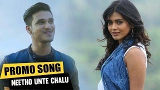 Neetho Unte Chalu Video Song Promo || Ekkadiki Pothavu Chinnavada || Nikhil, Hebah Patel ||