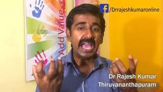 Uric Acid Home Remedies