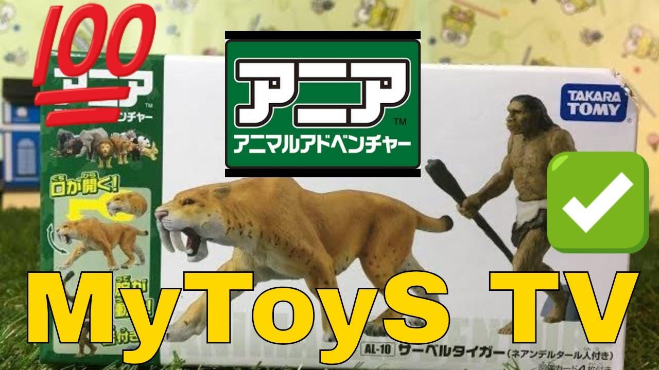 Takara Tomy ANIA Animal Adventure Mini Action Figure AS-01 Lion