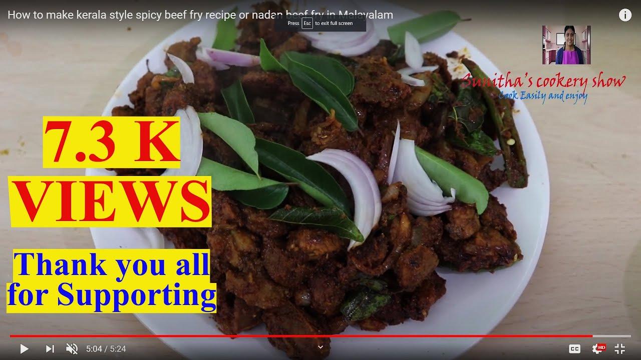 നാടന് പാചക കുറിപ്പുകള് malayalam pachakam recipe