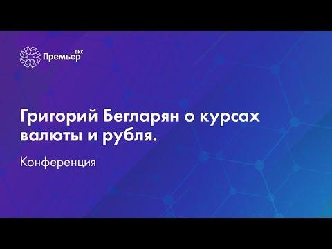 Судебные и нормативные акты РФ :: Крупнейшая в сети база