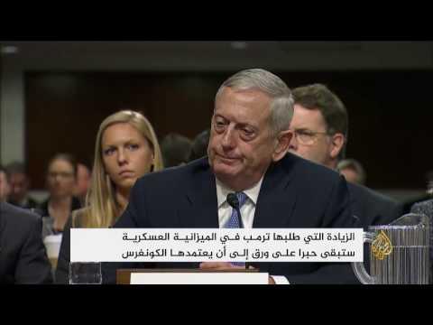 ترمب يعتزم زيادة الميزانية العسكرية  - نشر قبل 2 ساعة