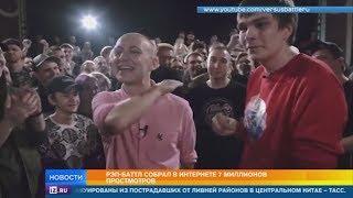 Баттл рэперов Oxxxymiron и Гнойного. Комментарии экспертов