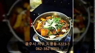 상무지구 맛집 더맵쏘 영화 무료예매권이벤트까지