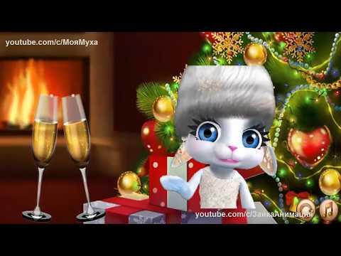 ZOOBE зайка Самое Весёлое Поздравление с НОВЫМ ГОДОМ - Видео на ютубе