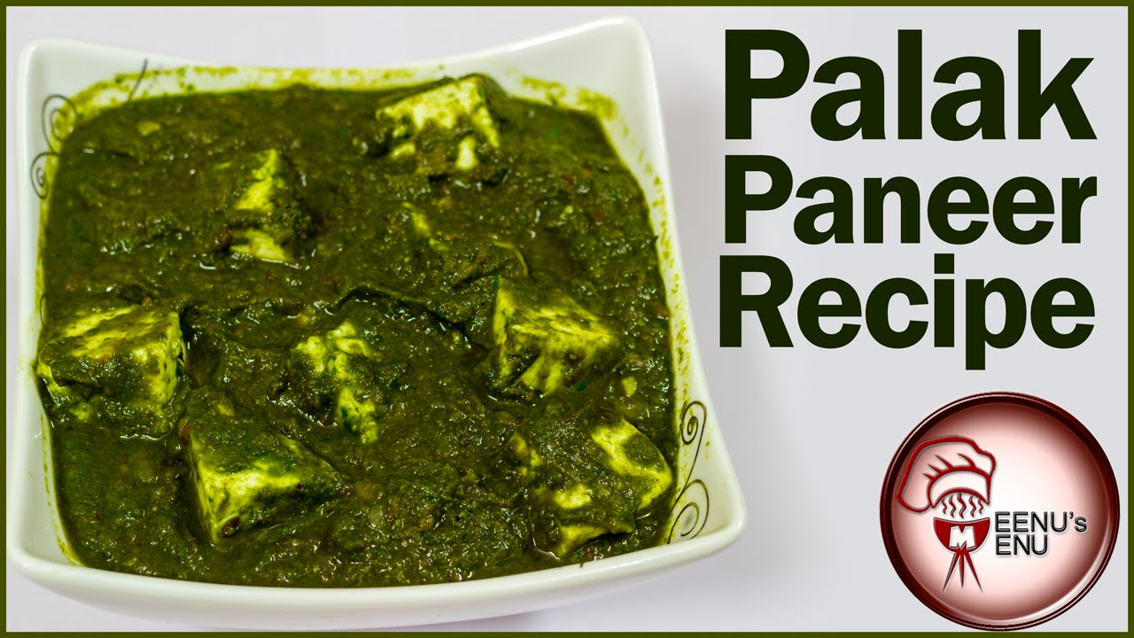 Palak paneer recipe in hindi green palak paneer secret youtube forumfinder Images