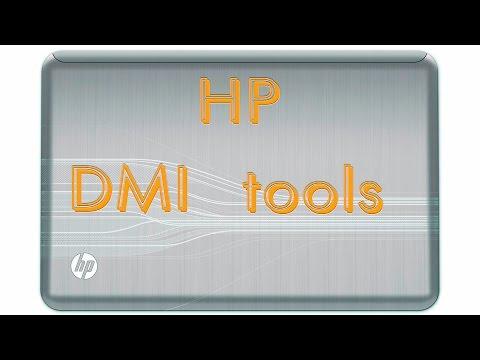 Осваиваем HP DMI Tools