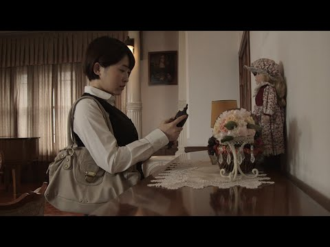 監督・脚本 吉田岳男 / 2015年制作 <あらすじ> 子供の頃、友達の夏帆が大切にしていた水晶玉をもらった結衣は、年月を経て思い出の品も、...