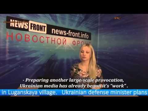 Recent news of Ukraine, Donbass war today