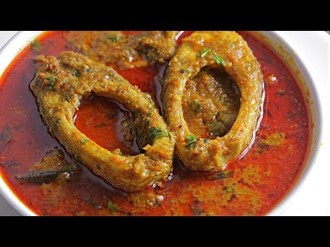 #FishCurry  చేపల పులుసు   The Best Ever Fish Curry   How To Make Chepala Pulusu In Telugu