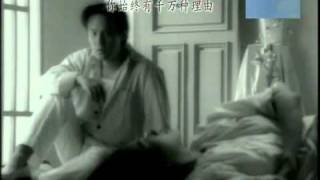 Jeff Chang (张信哲) | Guo Huo (过火) | Gone Too Far [Kara + Sub]