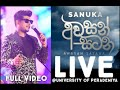 SANUKA Live - Awasan Satana LIVE - FULL VIDEO (අවසන් සටන) @ University of Peradeniya