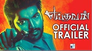 Yeidhavan - Official Trailer