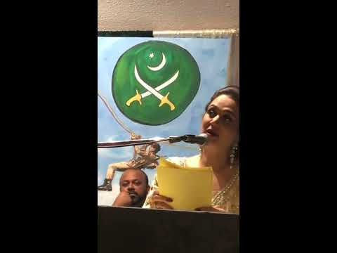 Bushra Ansari funny poem for Pakistani politicians and governemnt