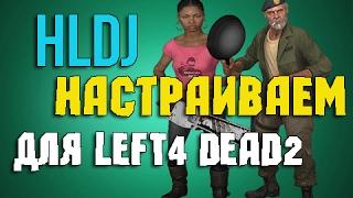 Video [Steam] Как настроить hldj для left 4 dead 2? download MP3, 3GP, MP4, WEBM, AVI, FLV Juni 2018