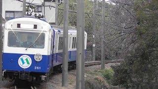 四日市あすなろう鉄道 走行動画