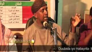 Dhalinyarada Sh Kinyawi 4 aad  Borama/Awdal
