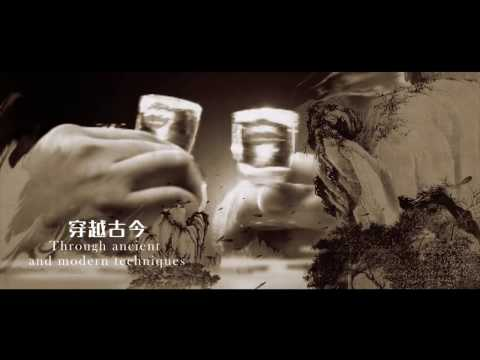 The History of Kweichow Moutai