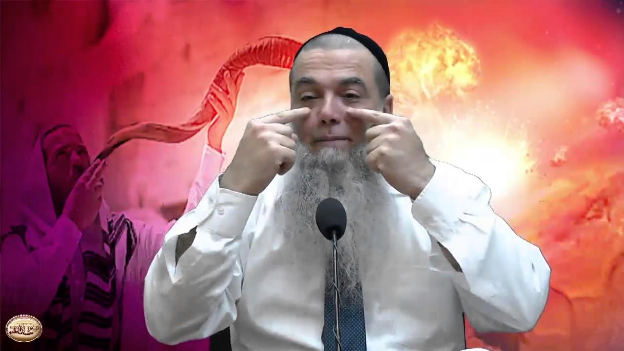 הרב יגאל כהן - יום יבוא... והכל יהיה מובן, גלוי וידוע לכל !