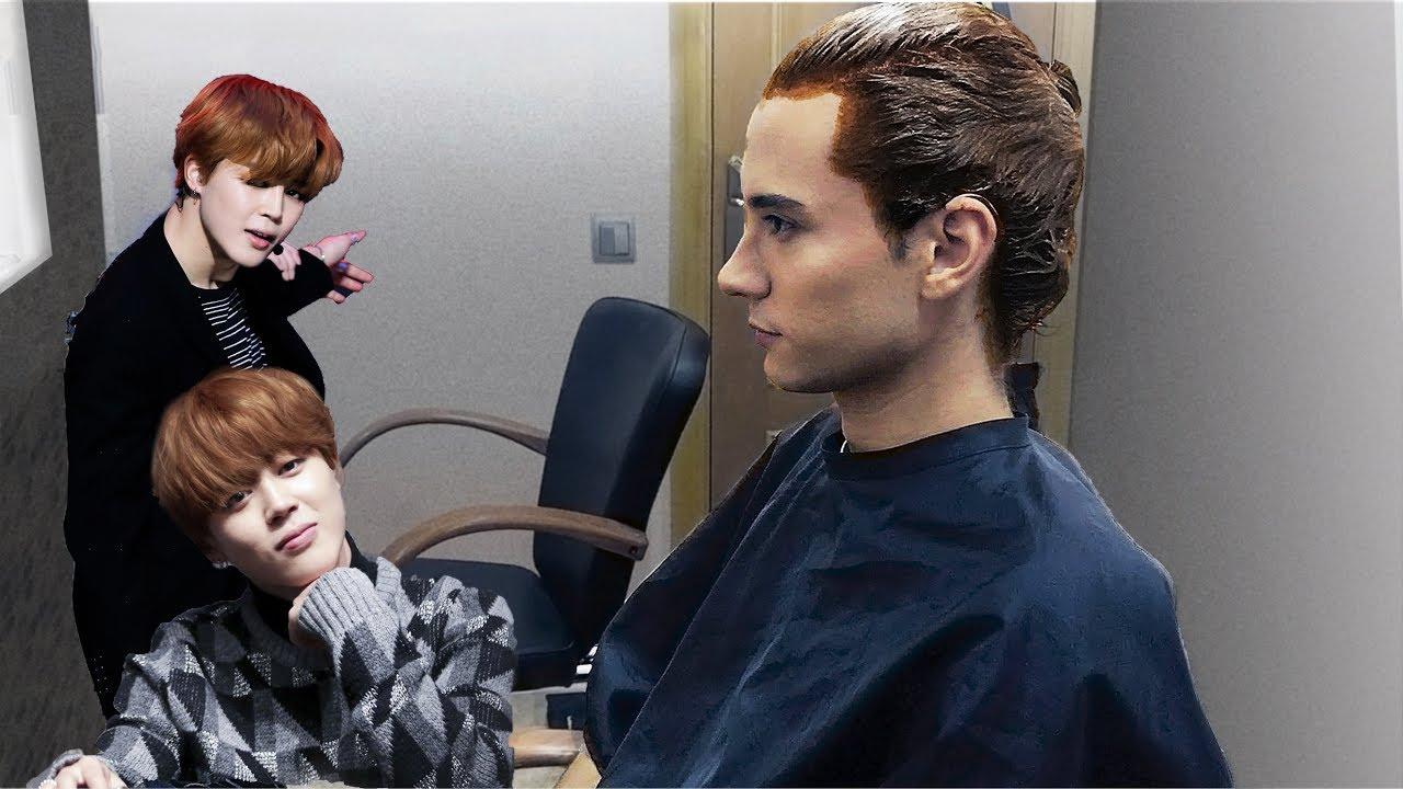 BTS Jimin Hair Color Transformation Mens Korean Trend