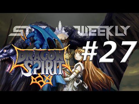 STG Weekly #27: Dragon Spirit