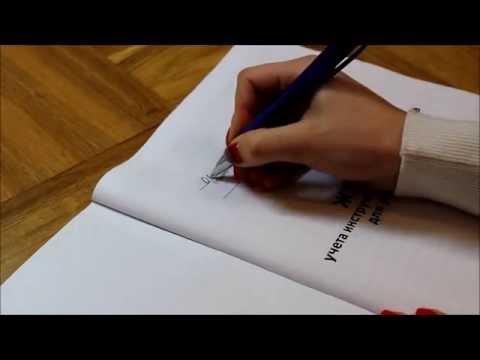 Заполнение журнала учета инструкций по охране труда для работников