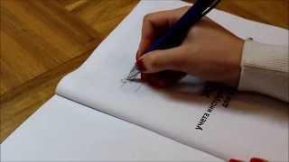 Заполнение журнала учета инструкций по охране труда для работников(Вы увидите последовательность заполнения журнала учета инструкций по охране труда для работников. При..., 2014-12-16T08:15:13.000Z)