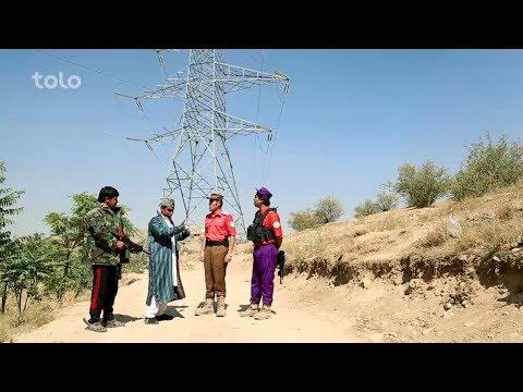 ازبین بردن پایه های برق در افغانستان - شبکه خنده / Destroying Electricity Stands in Afghanistan