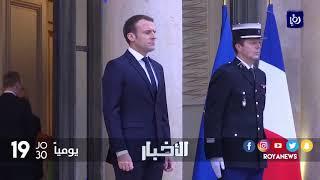 عباس بعد لقائه مايكرون: أمريكا لم تعد وسيطًا نزيهًا - (22-12-2017)