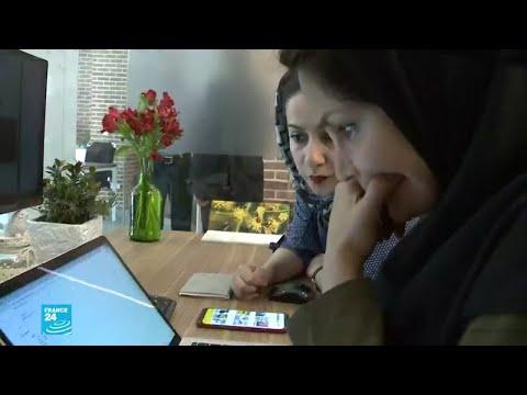 قطع الإنترنت في إيران.. رقابة مكلفة اقتصاديا!!  - 15:03-2019 / 11 / 20