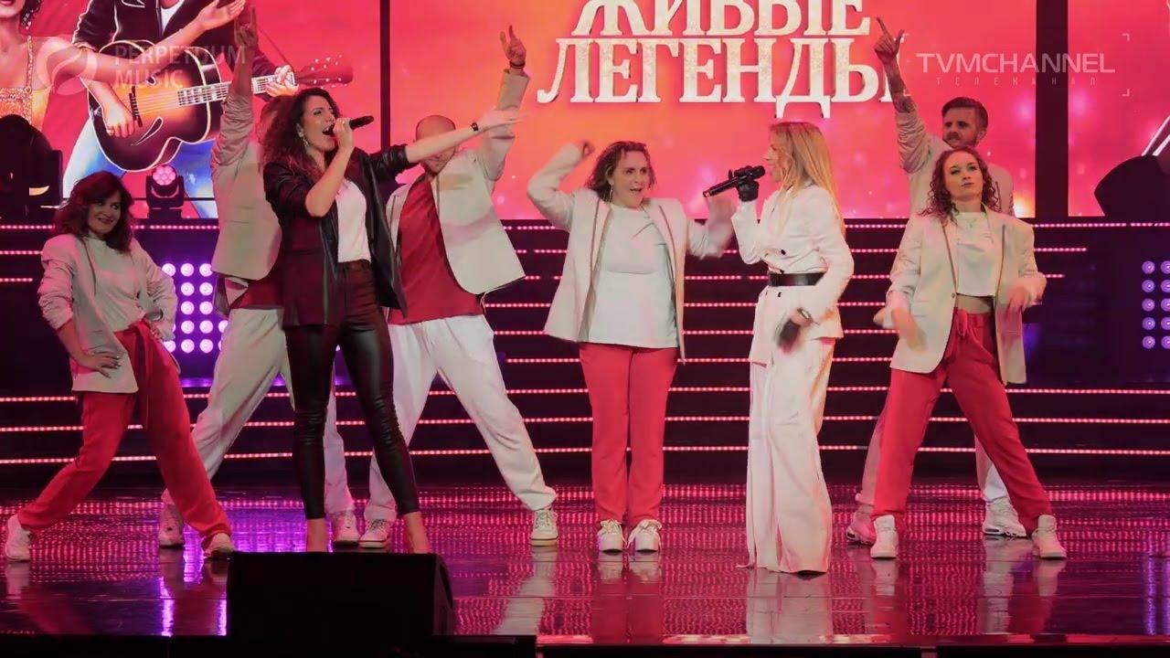 Людмила Соколова & Нинита - Simply The Best (Театр Мюзикла, шоу Живые Легенды, 2020)