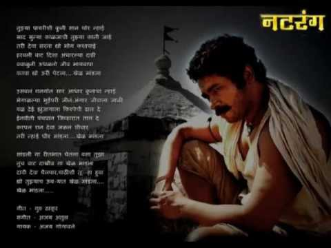 Marathi Songs - YouTube