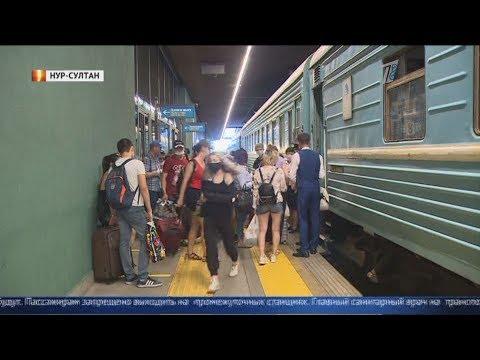 """""""Подозрительных"""" пассажиров в отдельное купе. Как будут работать поезда при карантине?"""