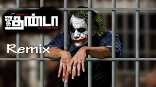 Ding Dong Theme Song | JigarThanda Movie - Joker Remix