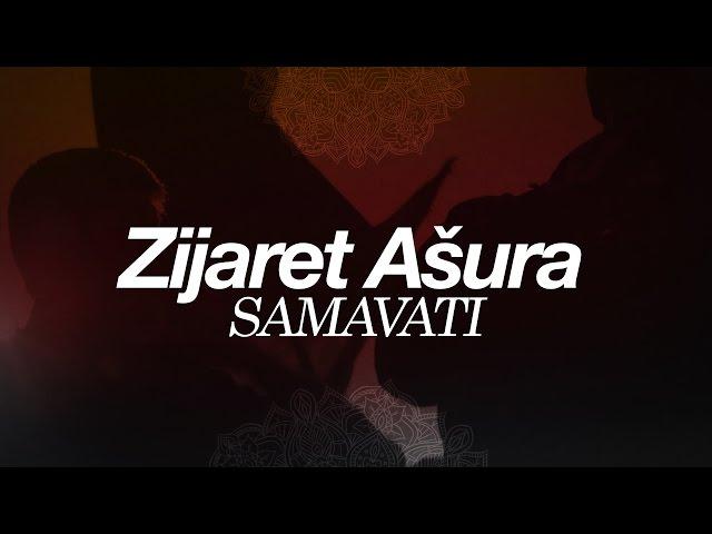 Zijaret Ašura|زيارة عاشوراء (Mehdi Samavati)