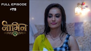 Download Video Naagin 3 - 16th February 2019 - नागिन 3 - Full Episode MP3 3GP MP4