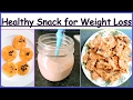 Weight Loss Snacks - Top 3 Low Calories Healthy Snack for Weight Loss | Fat to Fab