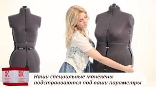 Как угадать свой размер в интернет магазине шуб(Московская Меховая Компания сняла специальный ролик как мы подбираем изделия для своих клиентов. Наш инте..., 2014-08-20T12:48:52.000Z)
