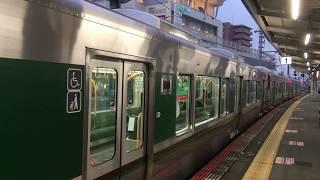 227系1000番台【試運転】 和泉府中駅を発車