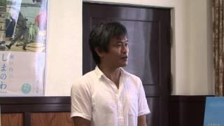 瀬戸内しまなみ海道で撮影を行った、日本と台湾の合作映画「南風」の公...