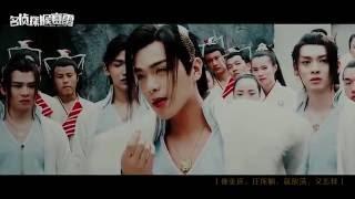 [FMV Cửu châu thiên không thành] Phong Thiên Dật