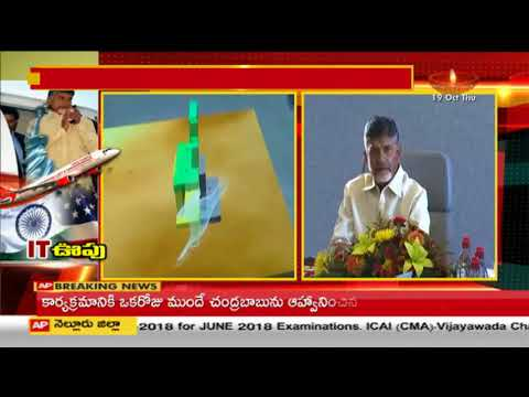 CM Chandrababu extends all support to US IT firms; 500 Companies agree to invest in AP | Mahaa News