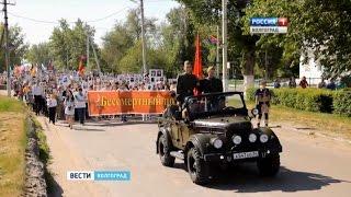 В Урюпинске и Михайловке прошло шествие «Бессмертного полка».